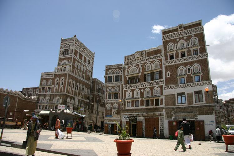 Sana'a Yemen1